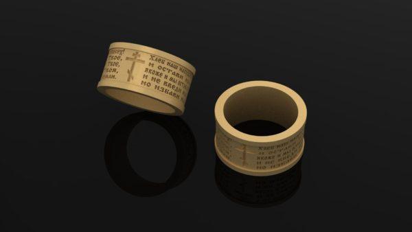 Женское кольцо 1408