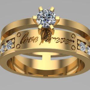 Женские кольца    Н1146