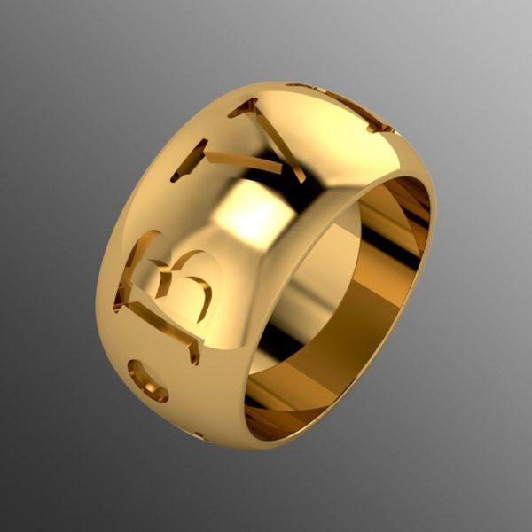 Женские кольца  Н206